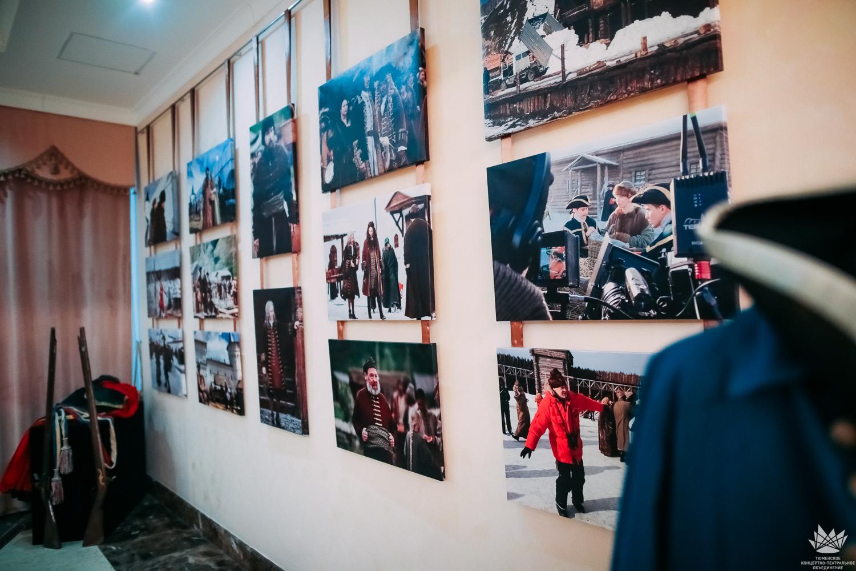 Открытие выставки к кинофильму «Тобол» состоялось в Тюменском БДТ (Фото)